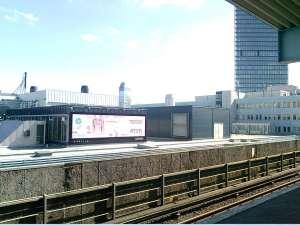 Kista Galleria från tunnelbanestationen