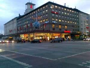 Åhléns vid Skanstull, korsningen Götgatan - Ringvägen
