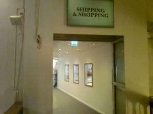 Shipping & Shopping