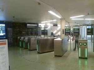 Södra Station nedgång till norra plattformen