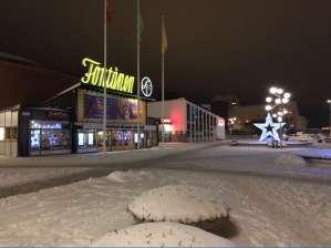 Fontänen Vällingby centrum